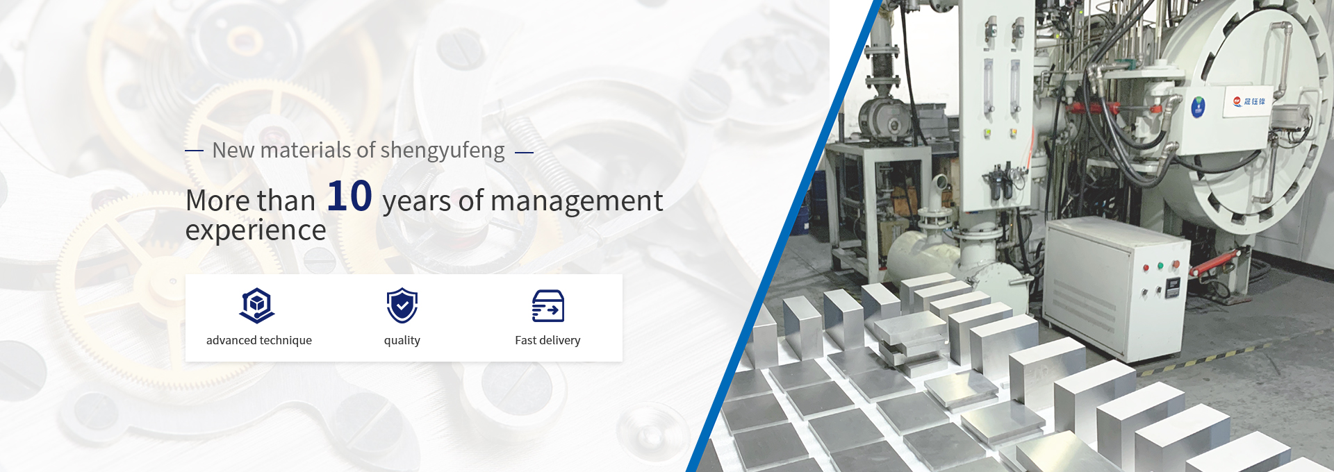 Alloy new material manufacturers